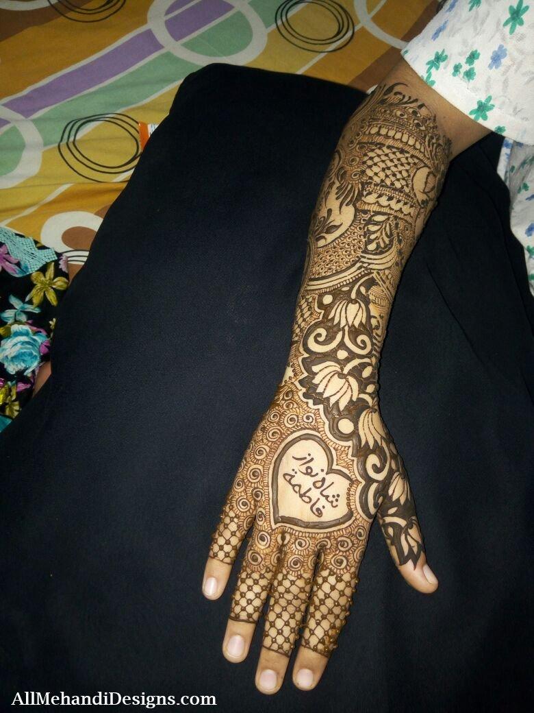 2 pakistani mehndi designs